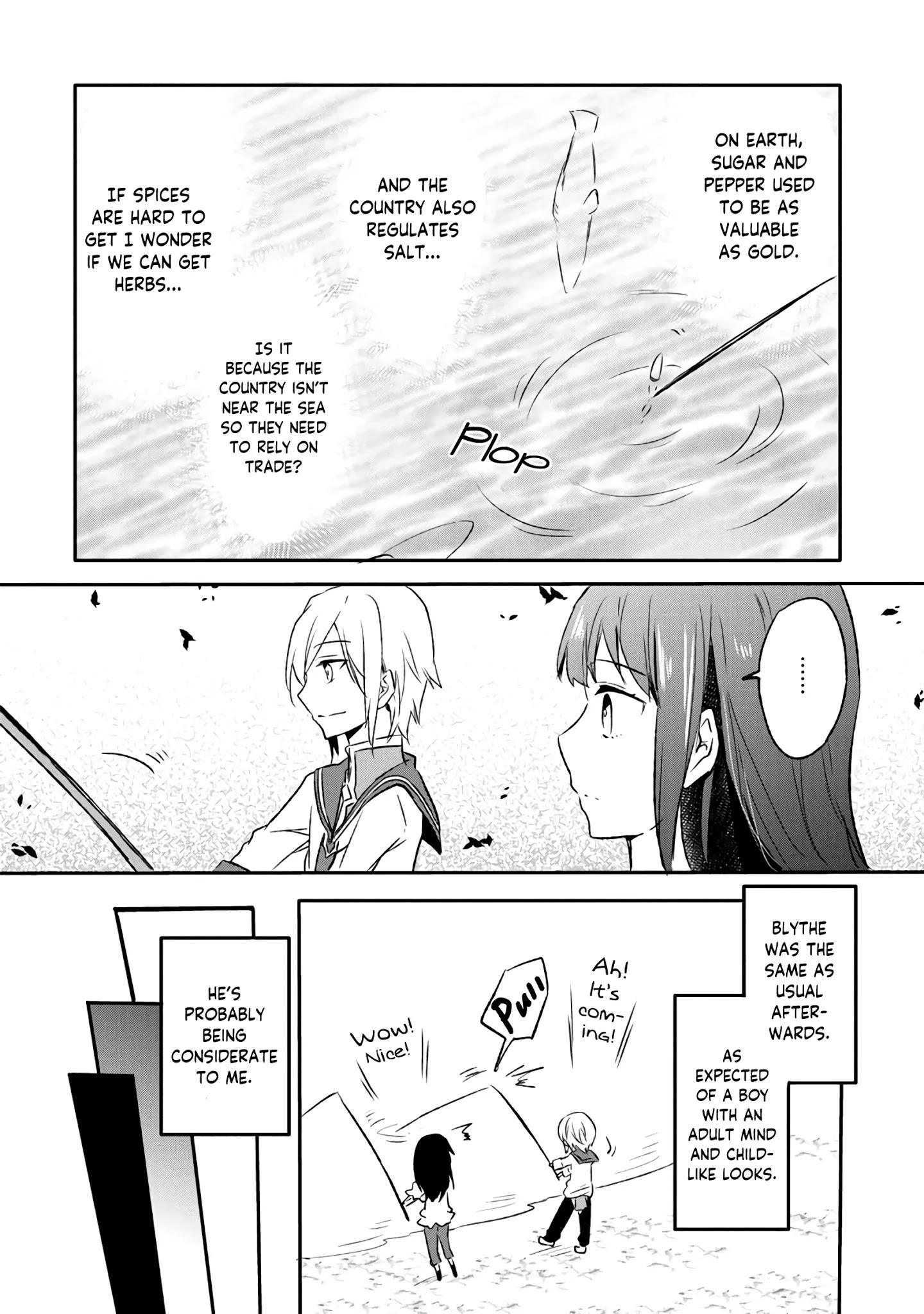 Hazure Potion Ga Shouyu Datta No De Ryouri Suru Koto Ni Shimashita Chapter 3 page 26 - Mangakakalots.com