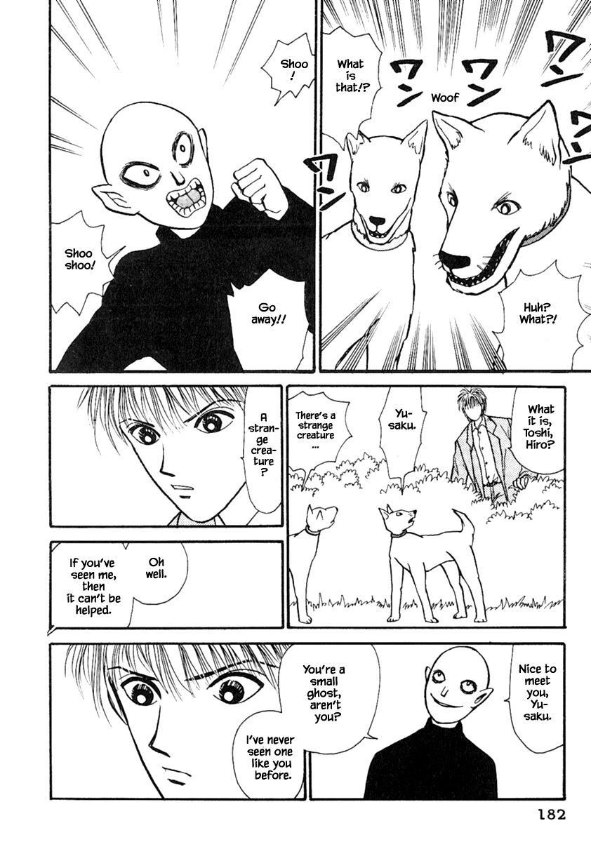 Shi To Kanojo To Boku Chapter 13.1 page 6 - Mangakakalots.com