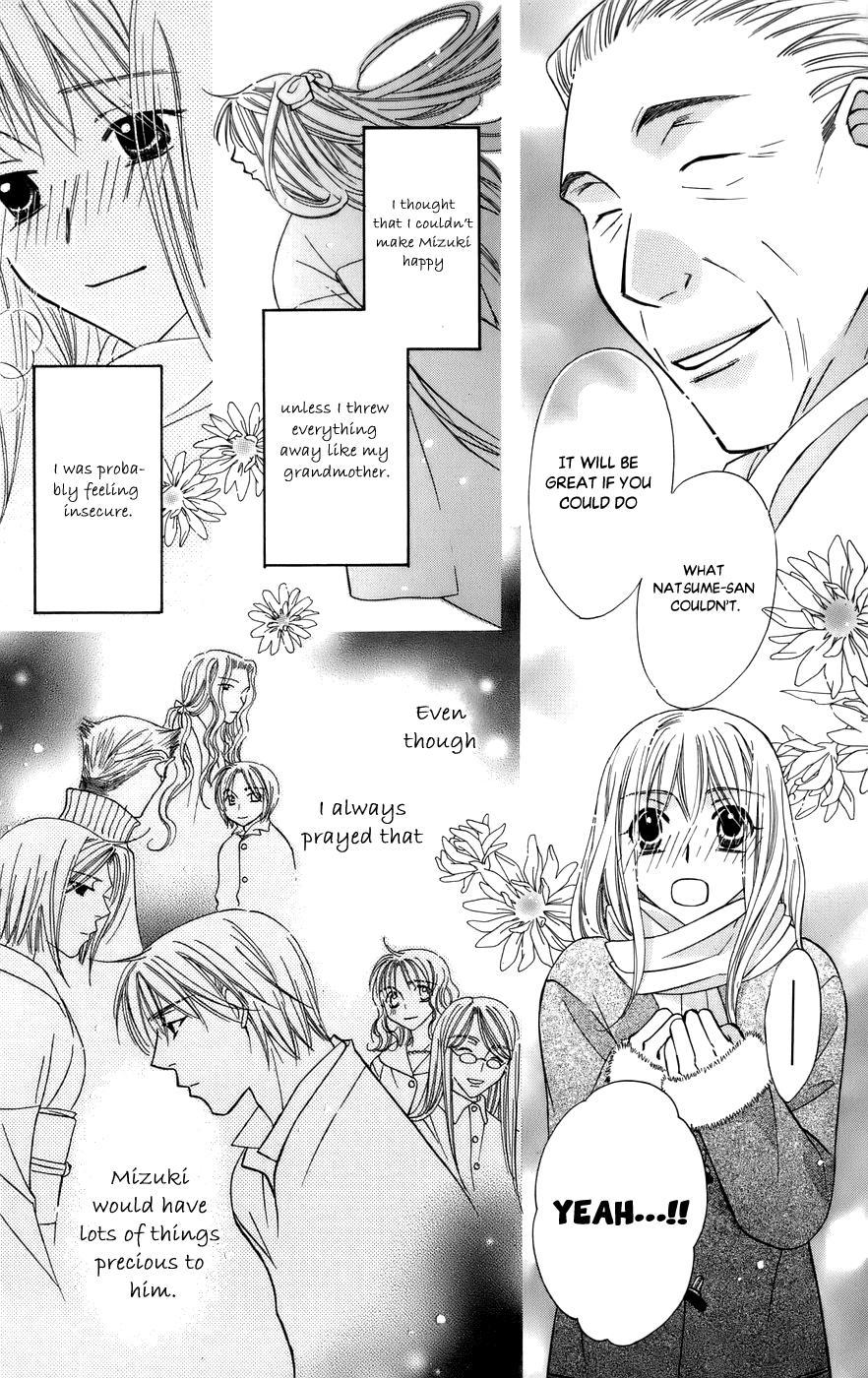 Platinum Garden Chapter 61 page 21 - Mangakakalots.com