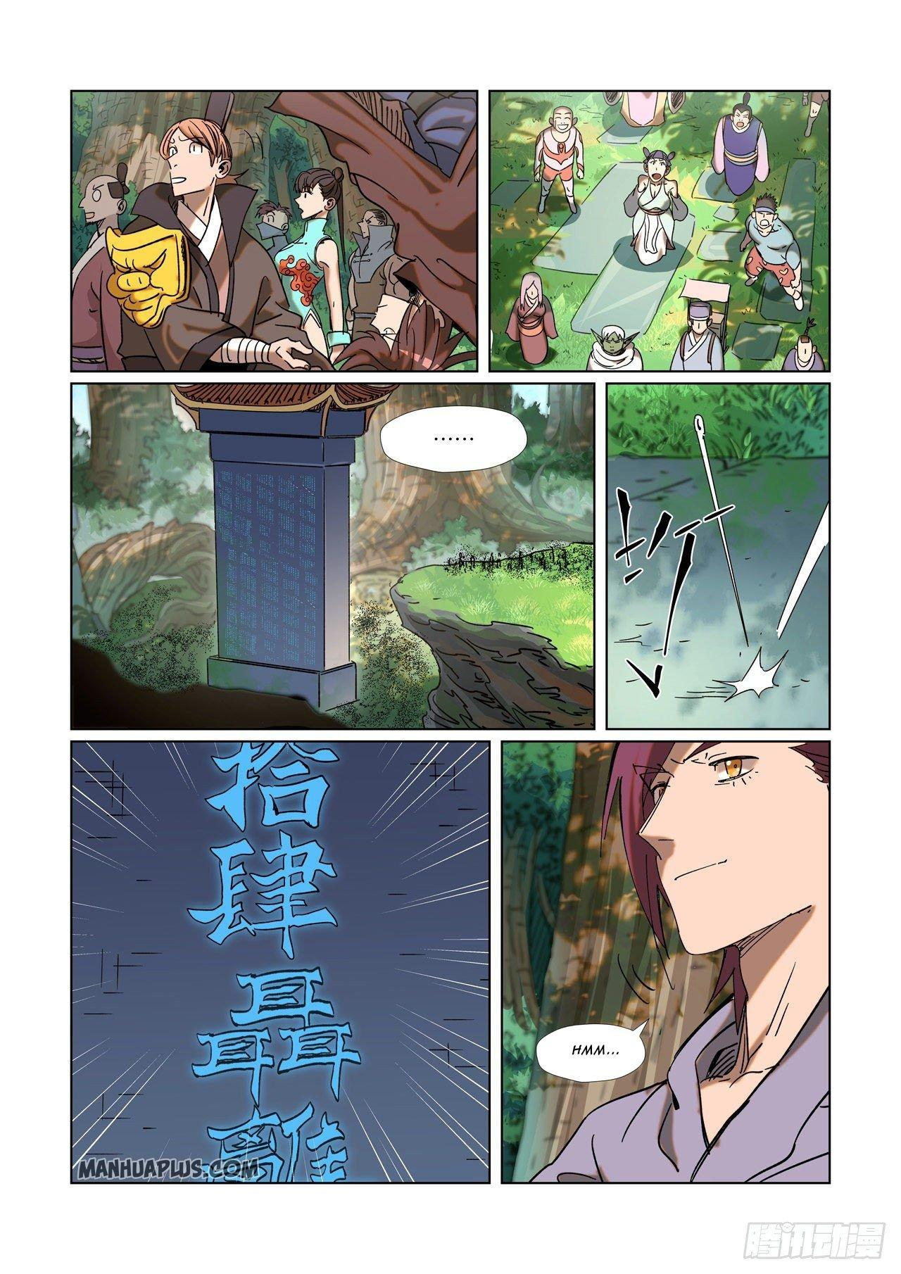 Tales Of Demons And Gods Chapter 314.5 page 6 - Mangakakalots.com