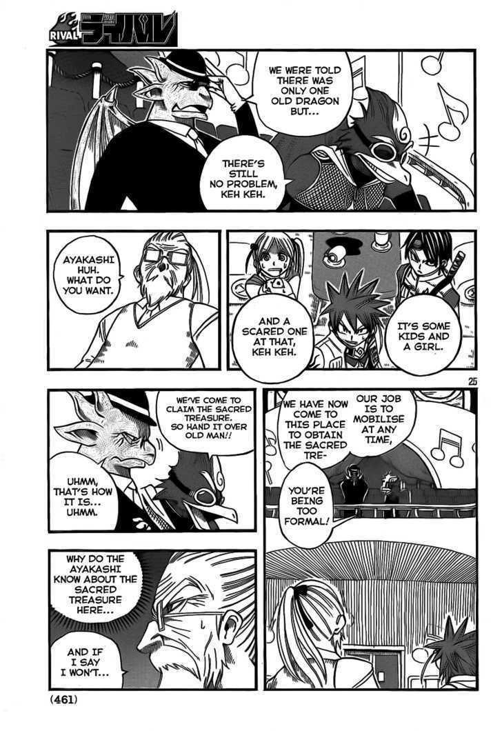 Buster Keel! Vol.2 Chapter 8 : Dear Old White ? page 26 - Mangakakalots.com