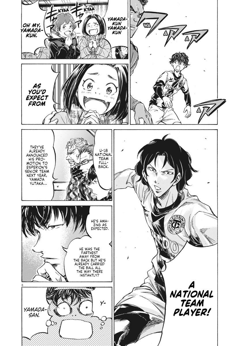 Ao Ashi Vol.23 Chapter 234: Memory Of That Day page 8 - Mangakakalots.com