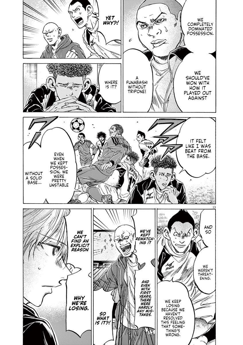 Ao Ashi Vol.21 Chapter 217: Hopefully We Meet Again page 13 - Mangakakalots.com