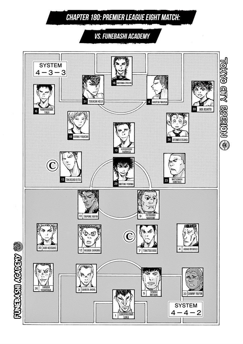 Ao Ashi Vol.18 Chapter 180: Premier League Eight Match: Vs. Funebashi Academy page 8 - Mangakakalots.com
