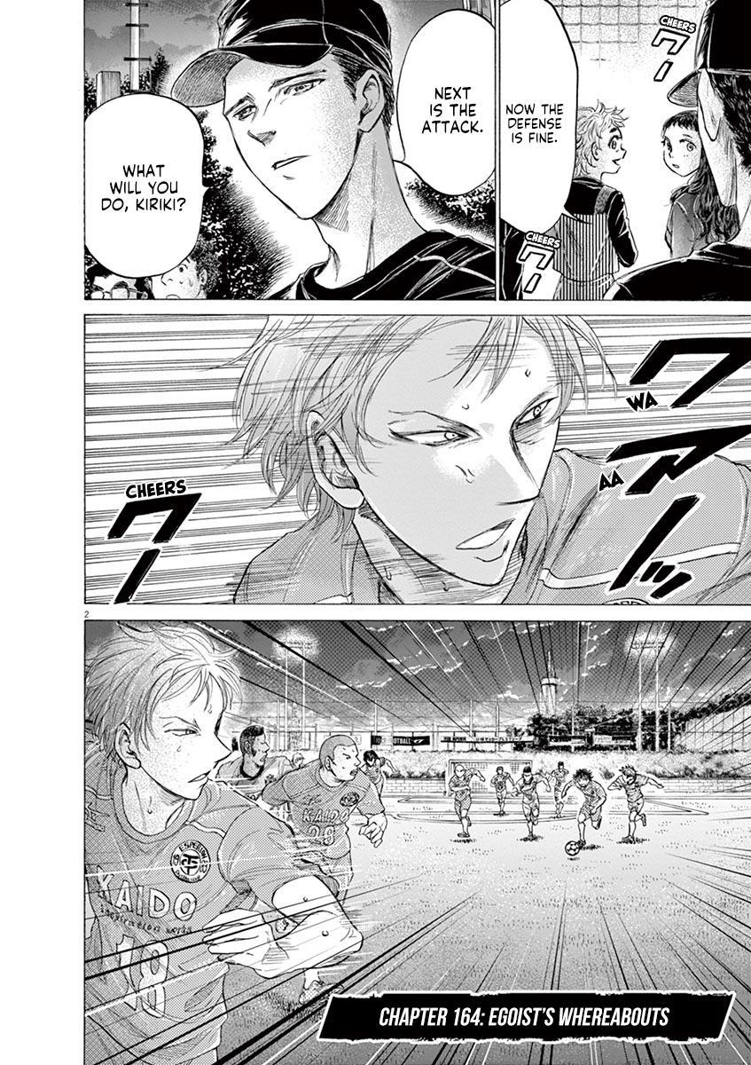 Ao Ashi Vol.16 Chapter 164: Egoist's Whereabouts page 3 - Mangakakalots.com