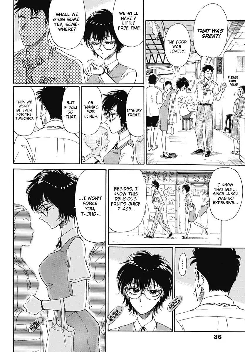 Kowloon Generic Romance Vol.1 Chapter 1 page 24 - Mangakakalots.com