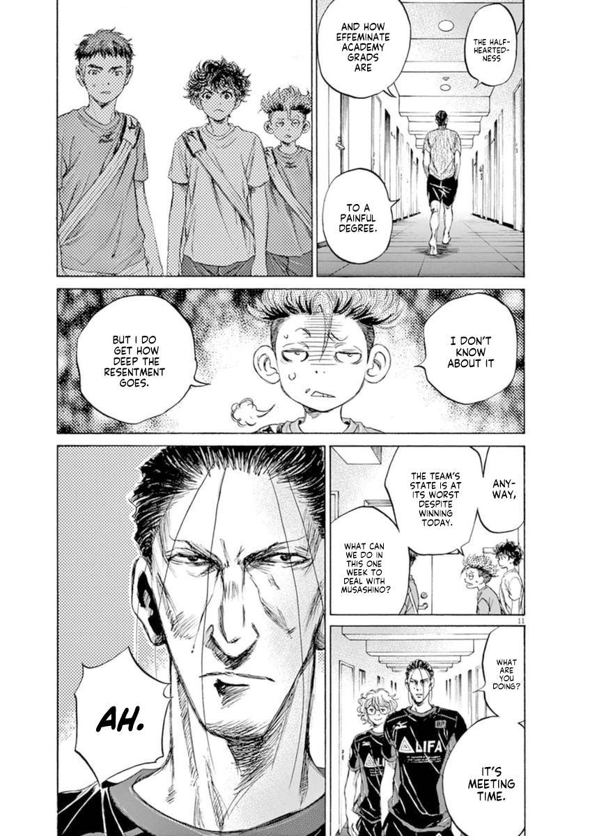 Ao Ashi Vol.9 Chapter 88: Best Lineup page 11 - Mangakakalots.com