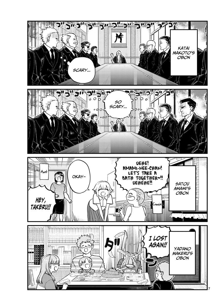 Komi-San Wa Komyushou Desu Vol.13 Chapter 186: Everyone's Obon page 7 - Mangakakalot