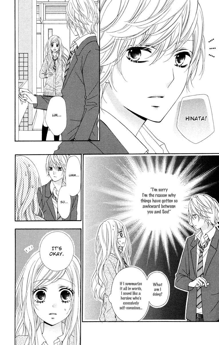 Stardust Wink Chapter 48 page 19 - Mangakakalots.com