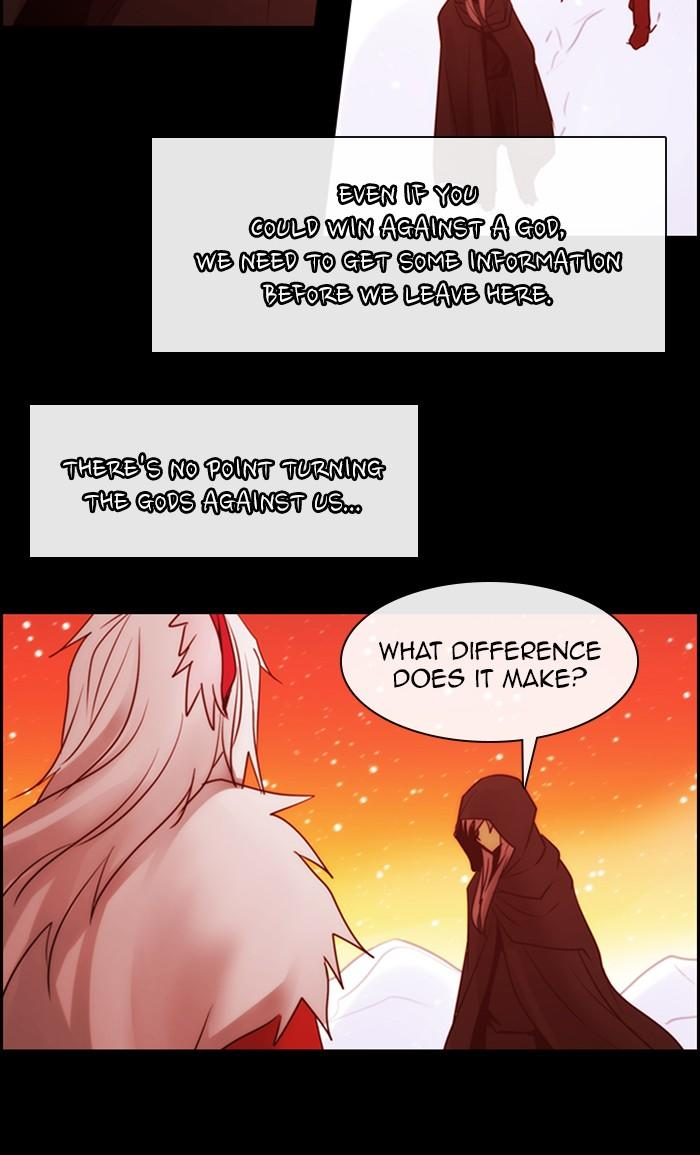 Kubera Chapter 488: [Season 3] Ep. 203 - Enemy (3) page 12 - Mangakakalots.com