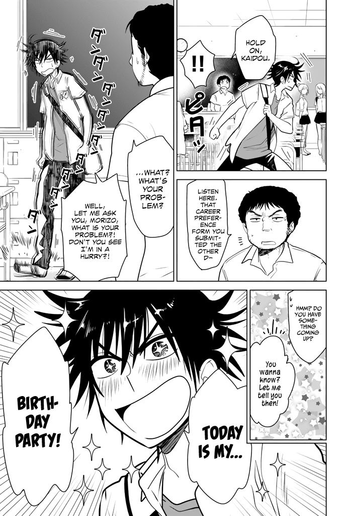 Rivnes Chapter 19: Me, My Little Sister, And The Birthday Party page 4 - Mangakakalots.com