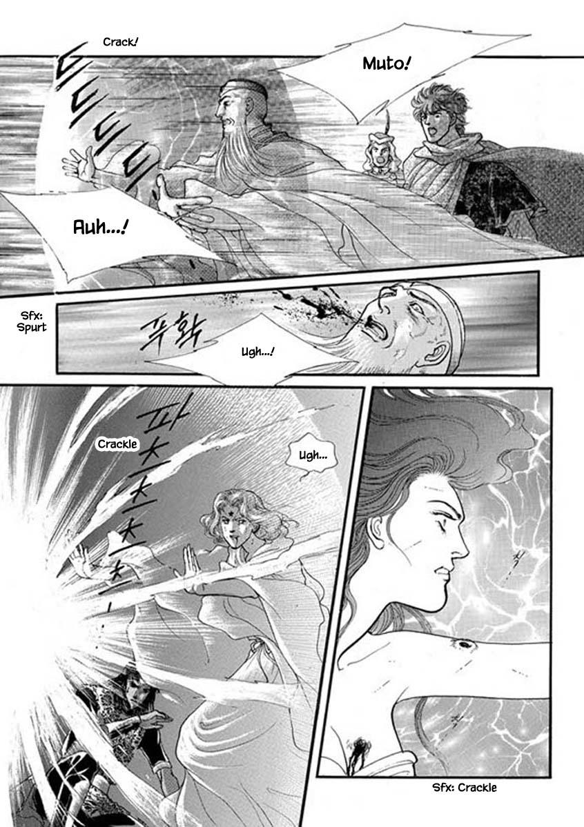 Lineage Chapter 67 page 14 - Mangakakalots.com