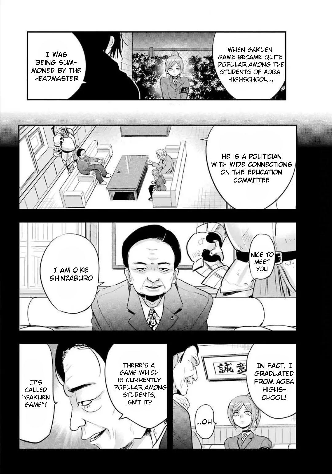 Monstaboo Chapter 13: The Youth And His Secret Business page 23 - Mangakakalots.com