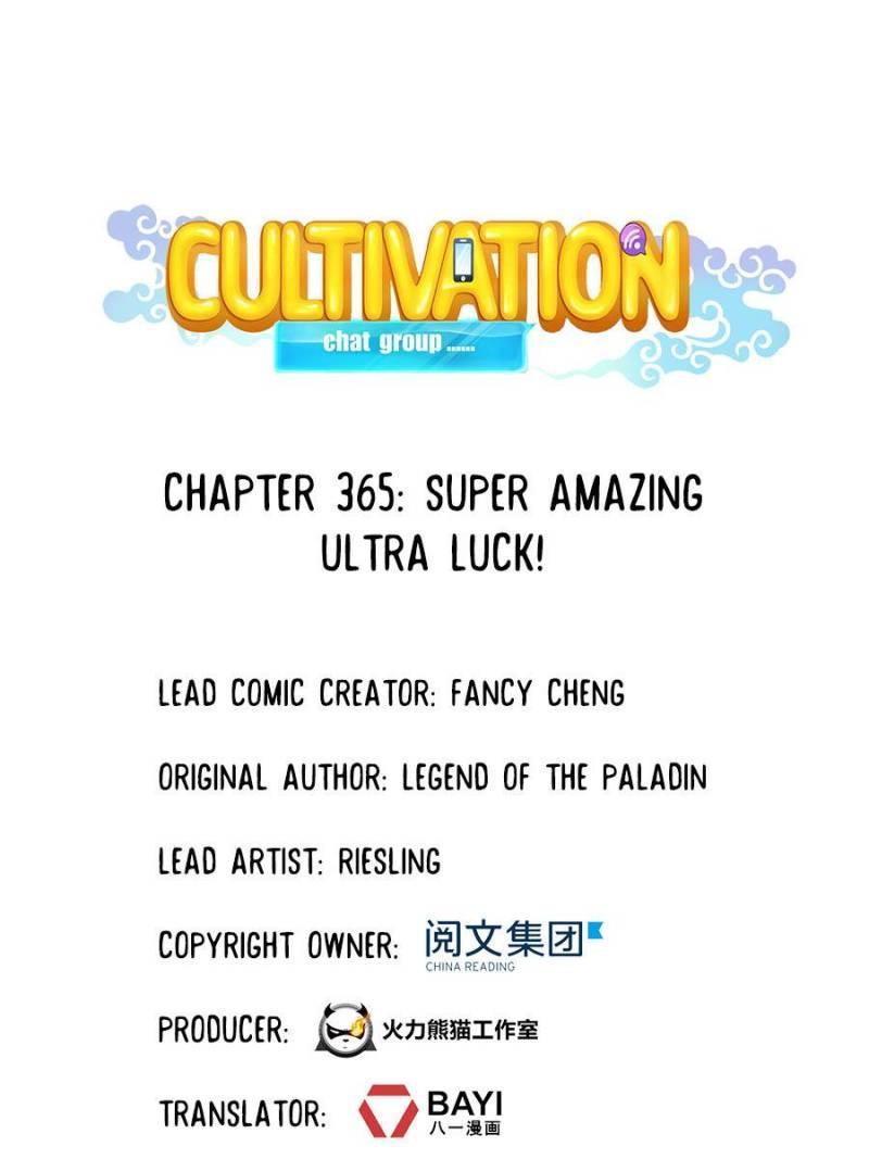 Cultivation Chat Group Chapter 365 page 19 - Mangakakalot