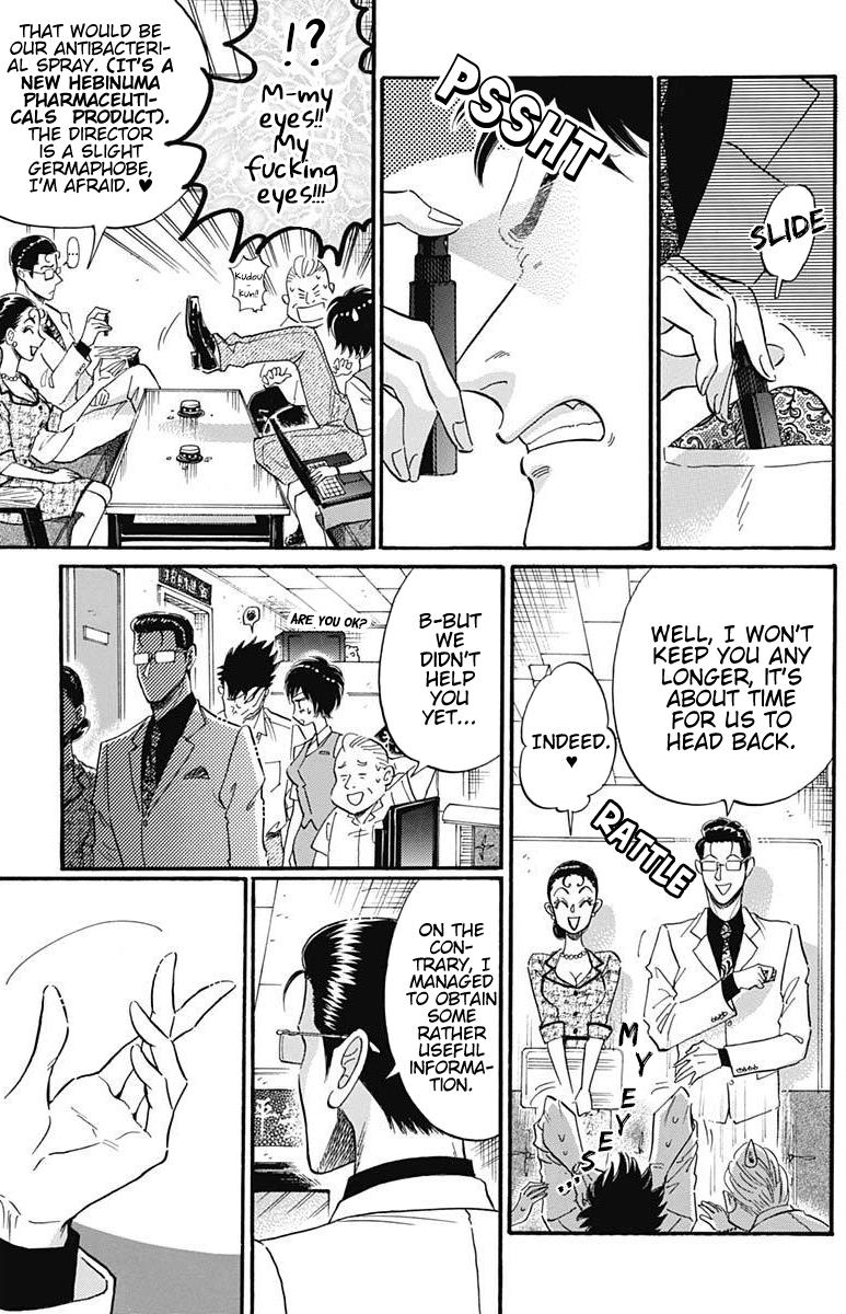 Kowloon Generic Romance Vol.3 Chapter 17 page 14 - Mangakakalots.com