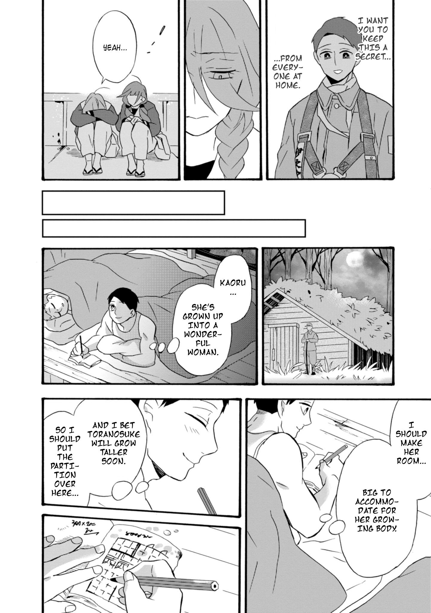 Will You Marry Me Again If You Are Reborn? Vol.4 Chapter 19: A Dream Gone Halfway page 27 - Mangakakalots.com