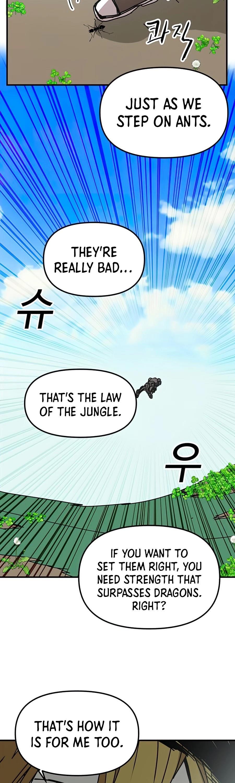 Bug Player Chapter 77 page 17 - Mangakakalot