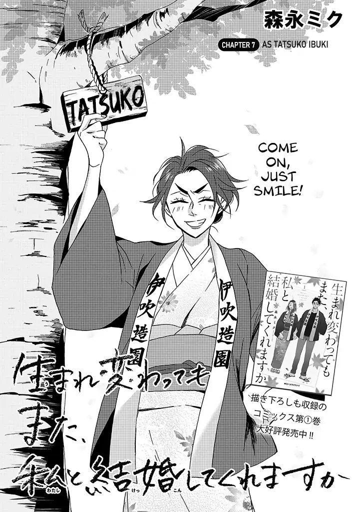 Will You Marry Me Again If You Are Reborn? Vol.2 Chapter 7: As Tatsuko Ibuki page 5 - Mangakakalots.com
