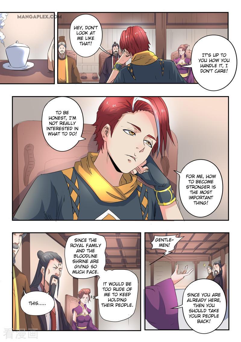 Martial Master Chapter 416 page 7 - Mangakakalots.com