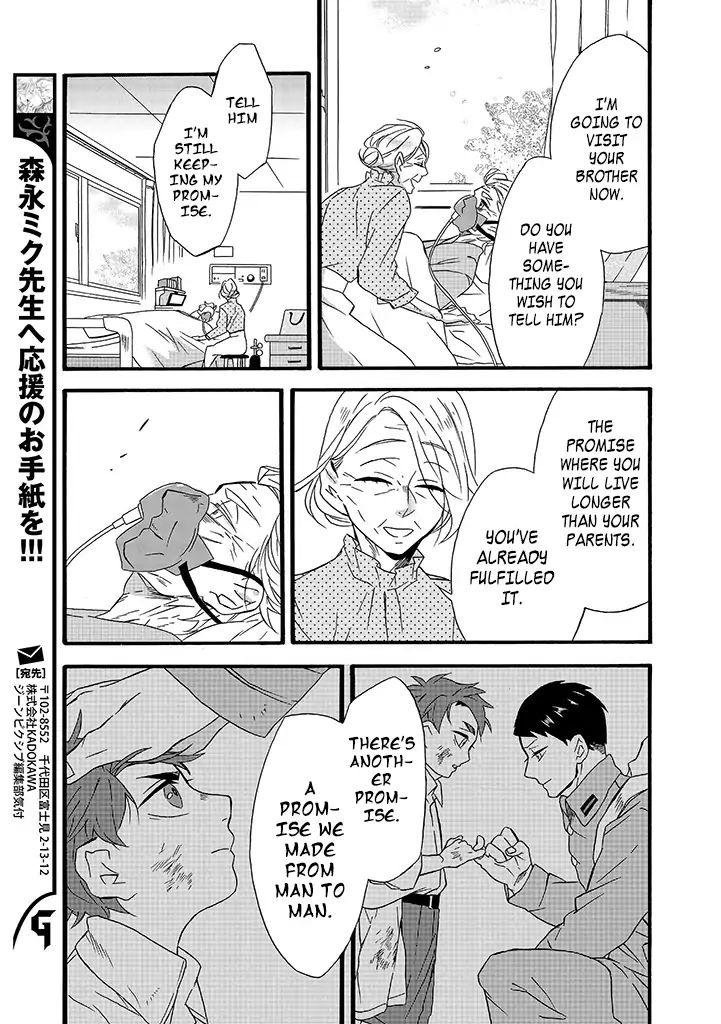 Will You Marry Me Again If You Are Reborn? Vol.2 Chapter 8: Brother page 27 - Mangakakalots.com
