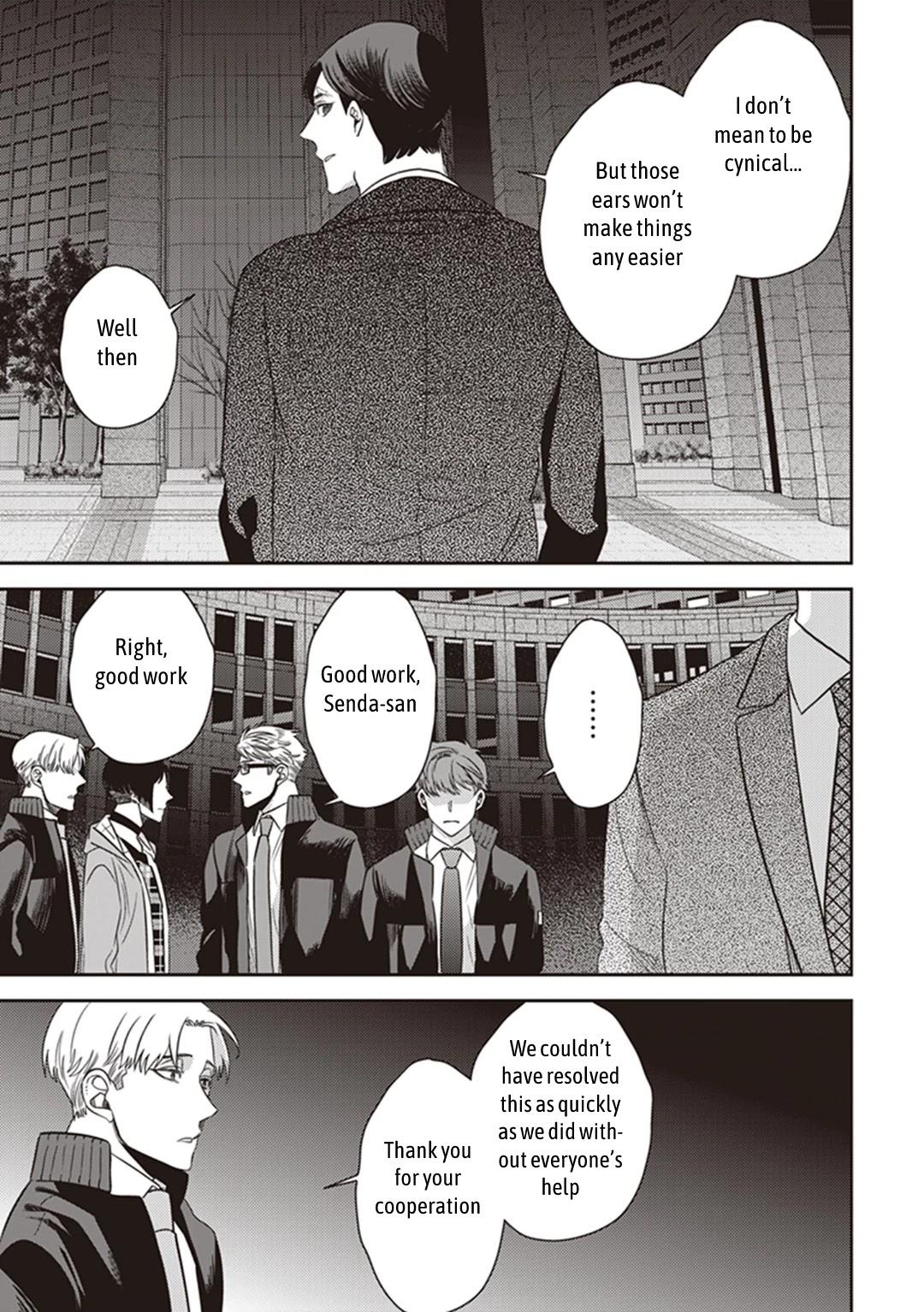 Midnight Occult Civil Servants Chapter 41: Becoming A Demon (Part 7) page 37 - Mangakakalots.com