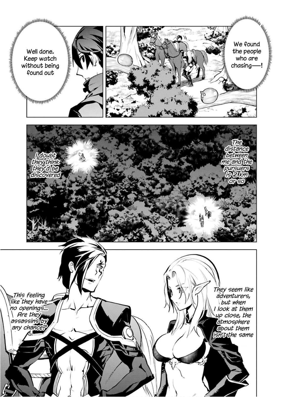 Tensei Kenja No Isekai Raifu ~Daini No Shokugyo Wo Ete, Sekai Saikyou Ni Narimashita~ Vol.5 Chapter 15: I Was Being Pursued page 13 - Mangakakalots.com