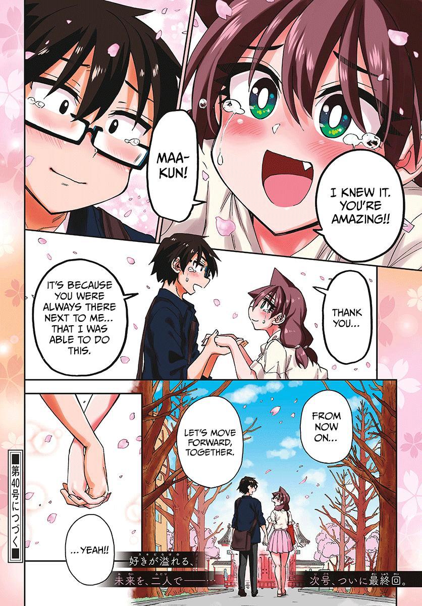 Amano Megumi Wa Suki Darake! Chapter 278: I Knew It page 17 - Mangakakalots.com