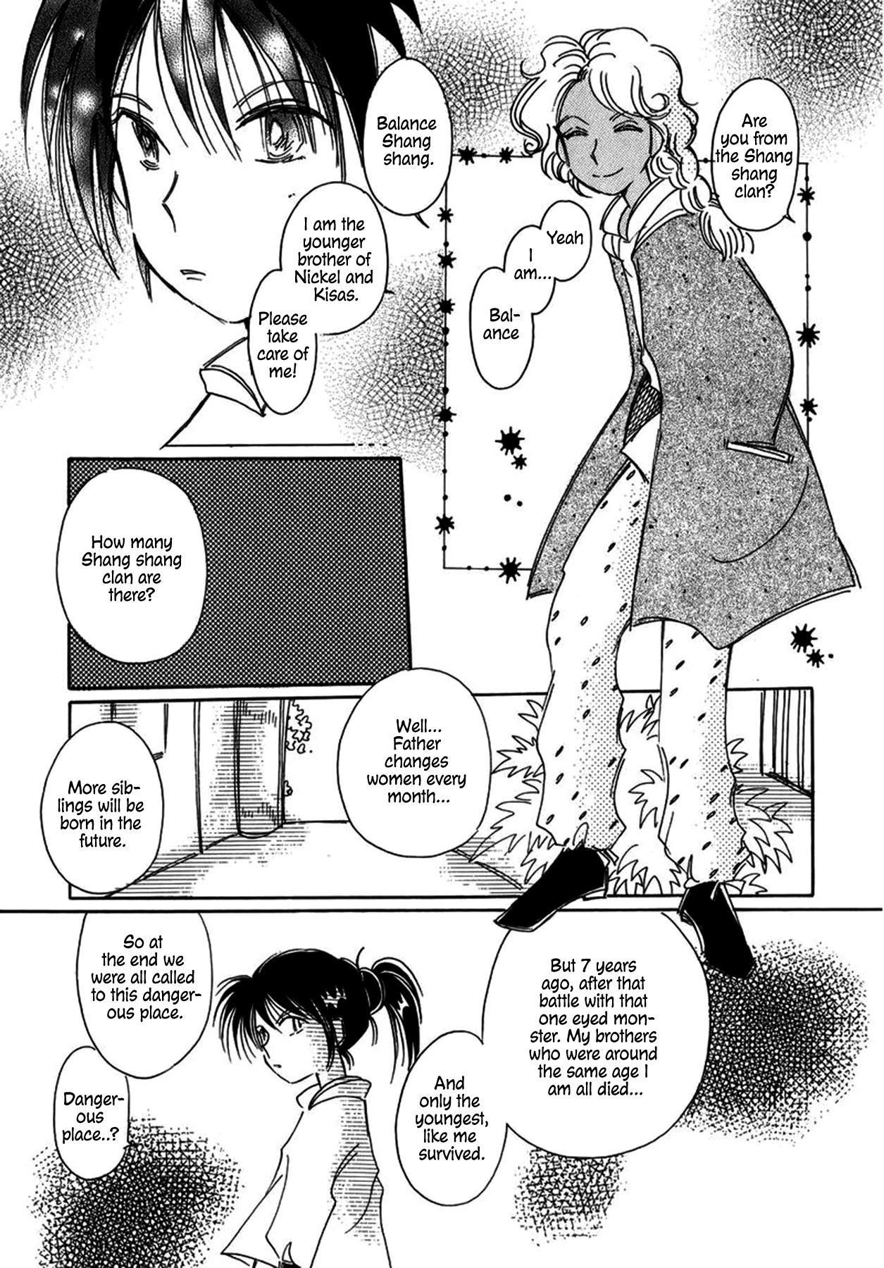 Chikita Gugu Chapter 25 page 13 - Mangakakalots.com