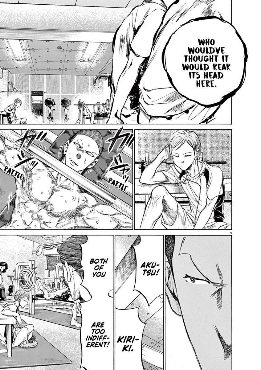 Ao Ashi Vol.15 Chapter 148: International Football Overlap page 16 - Mangakakalots.com