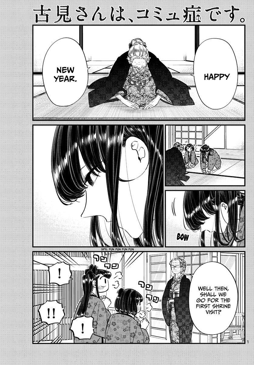 Komi-San Wa Komyushou Desu Vol.7 Chapter 92: It's New Year's page 1 - Mangakakalot