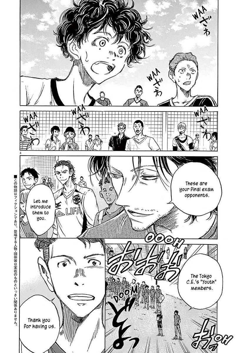 Ao Ashi Vol.2 Chapter 8: Challenge page 8 - Mangakakalots.com