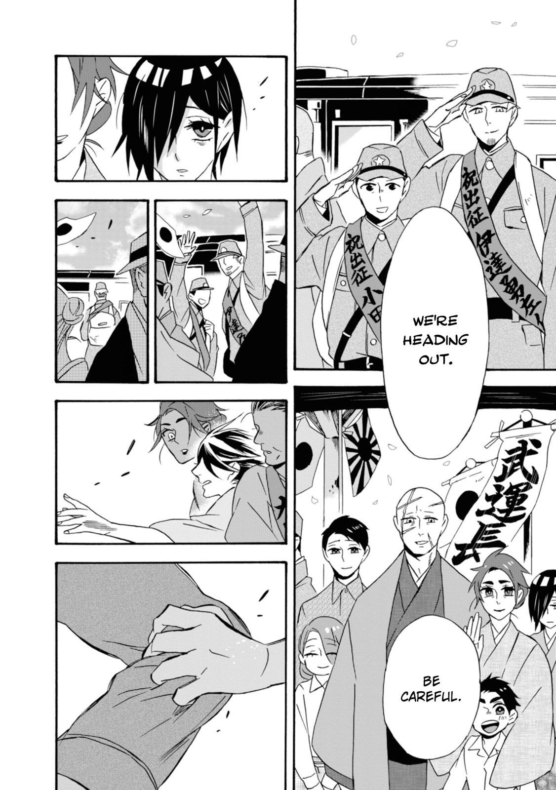 Will You Marry Me Again If You Are Reborn? Chapter 16 page 23 - Mangakakalots.com