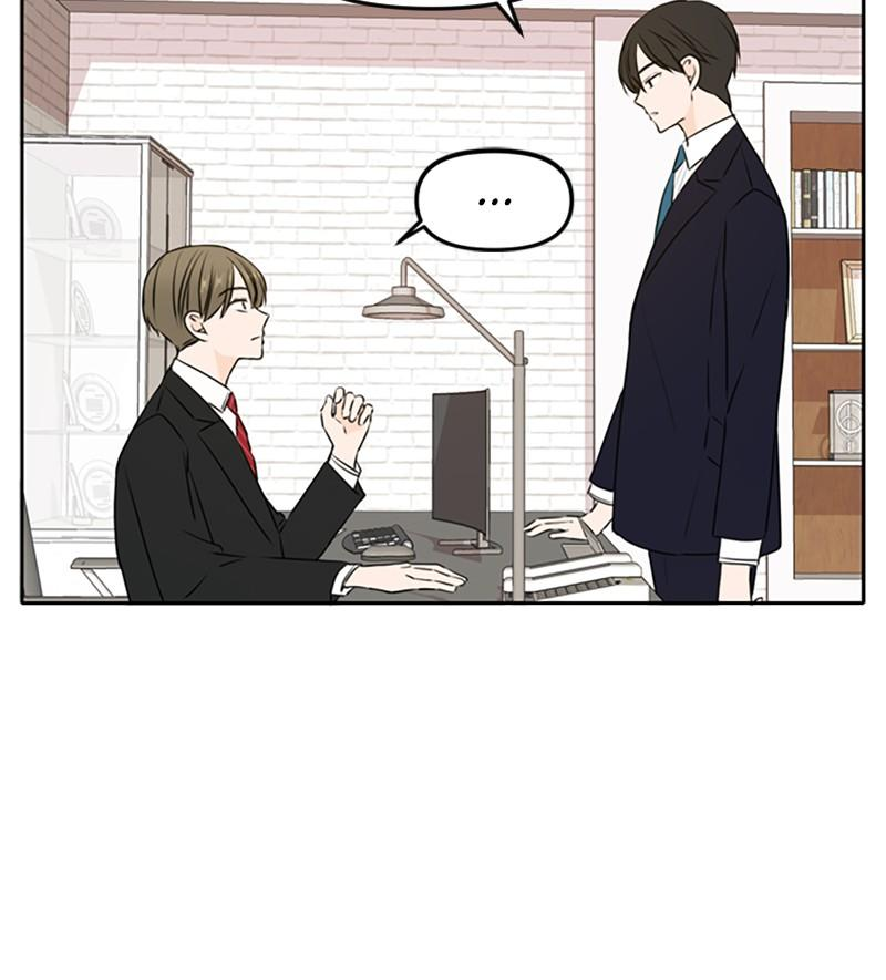 See You In My 19Th Life Chapter 44: Episode 44 page 23 - Mangakakalots.com