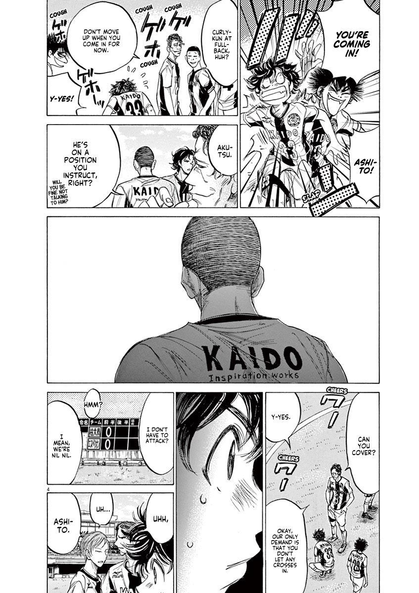 Ao Ashi Vol.13 Chapter 129: Keep One's Word page 5 - Mangakakalots.com