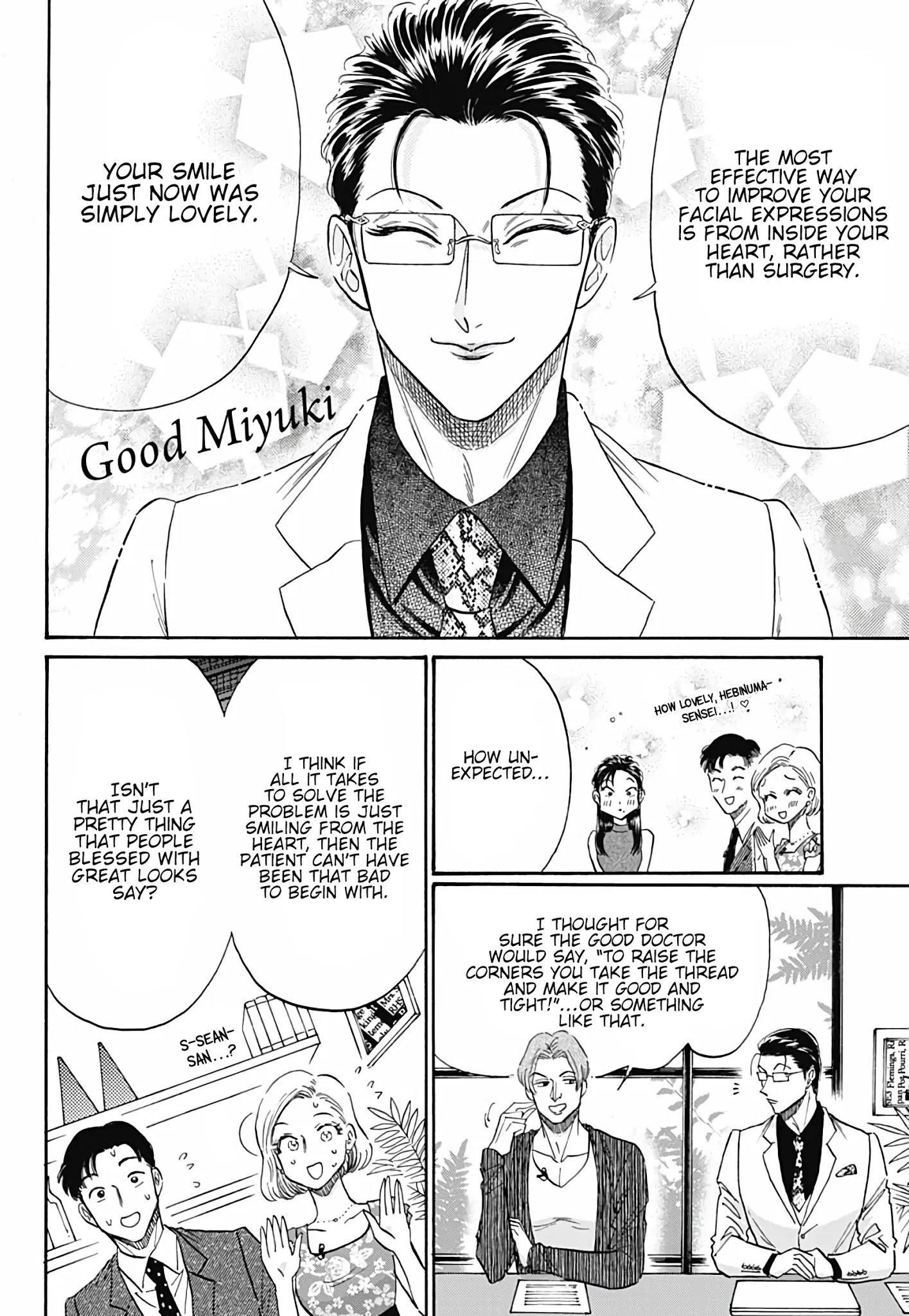 Kowloon Generic Romance Chapter 39 page 7 - Mangakakalots.com
