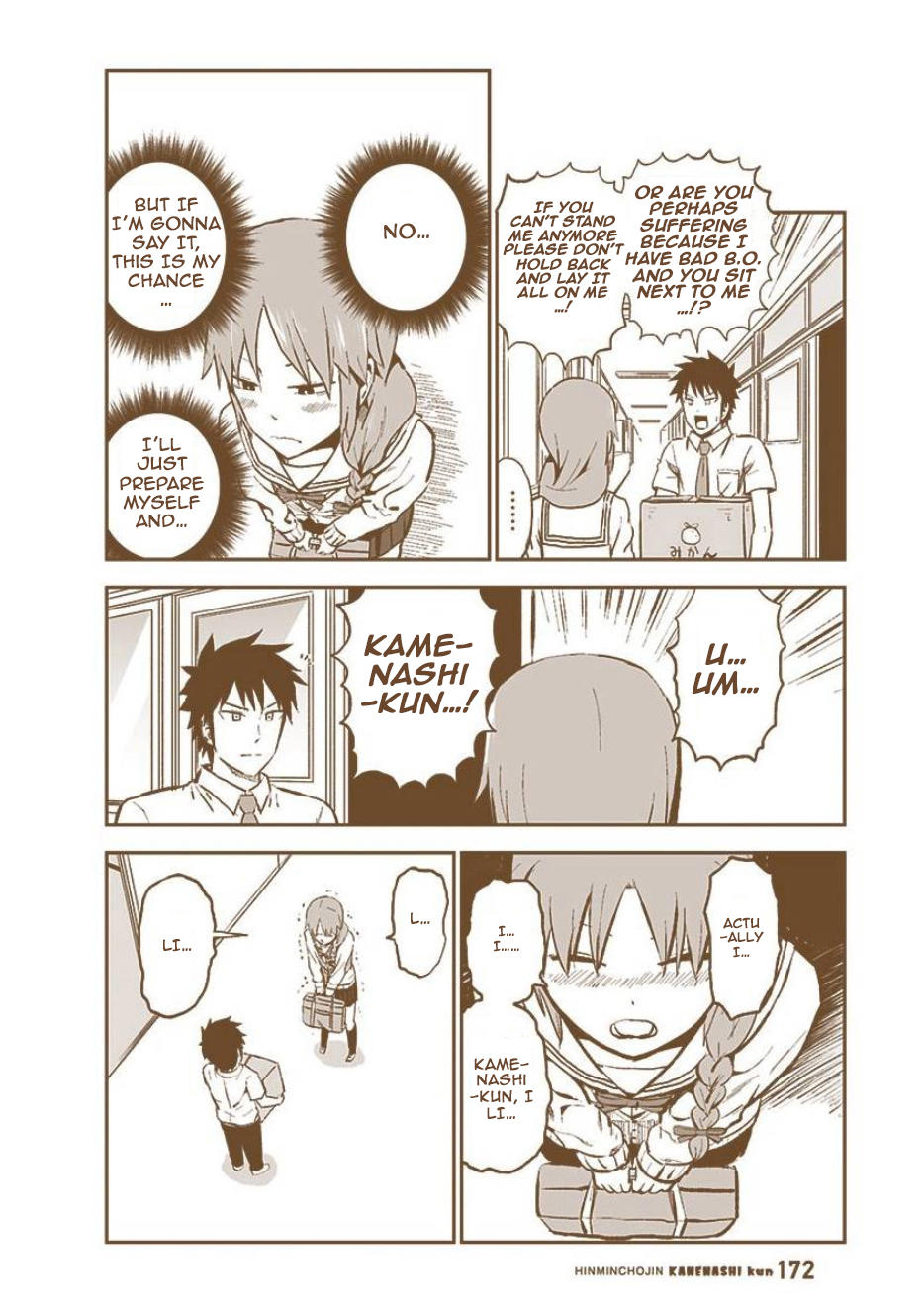 Hinmin Choujin Kanenashi-Kun Vol.2 Chapter 26.9: Extra Chapter page 3 - Mangakakalots.com