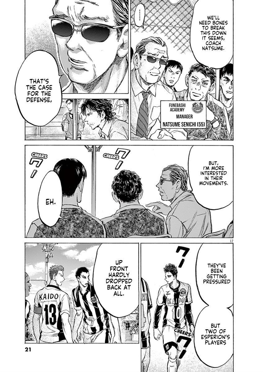 Ao Ashi Vol.18 Chapter 180: Premier League Eight Match: Vs. Funebashi Academy page 24 - Mangakakalots.com