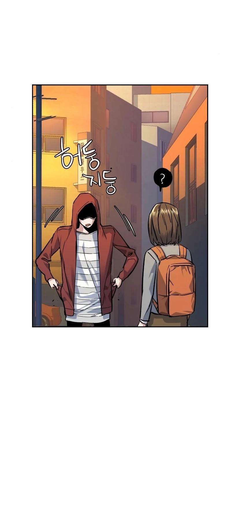 Mercenary Enrollment Chapter 53 page 50 - Mangakakalot