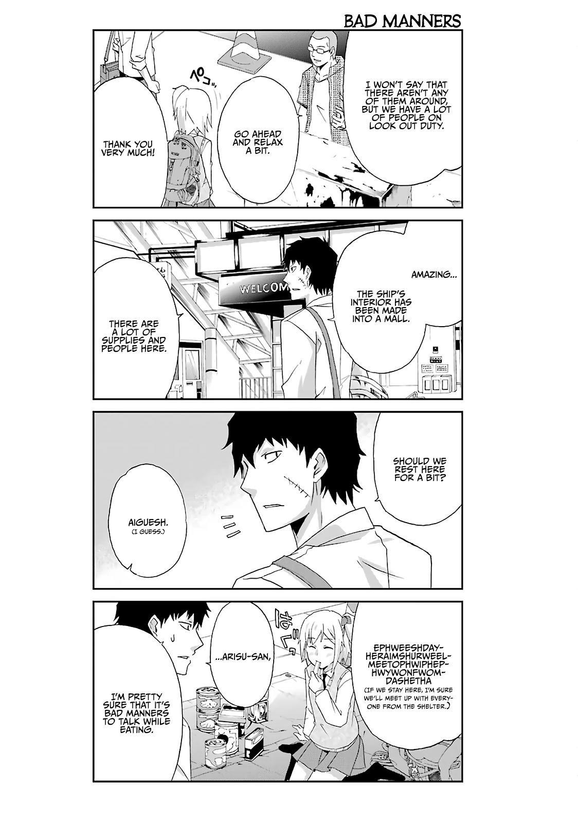 Ikitemasu Ka? Honda-Kun Chapter 8 page 12 - Mangakakalots.com