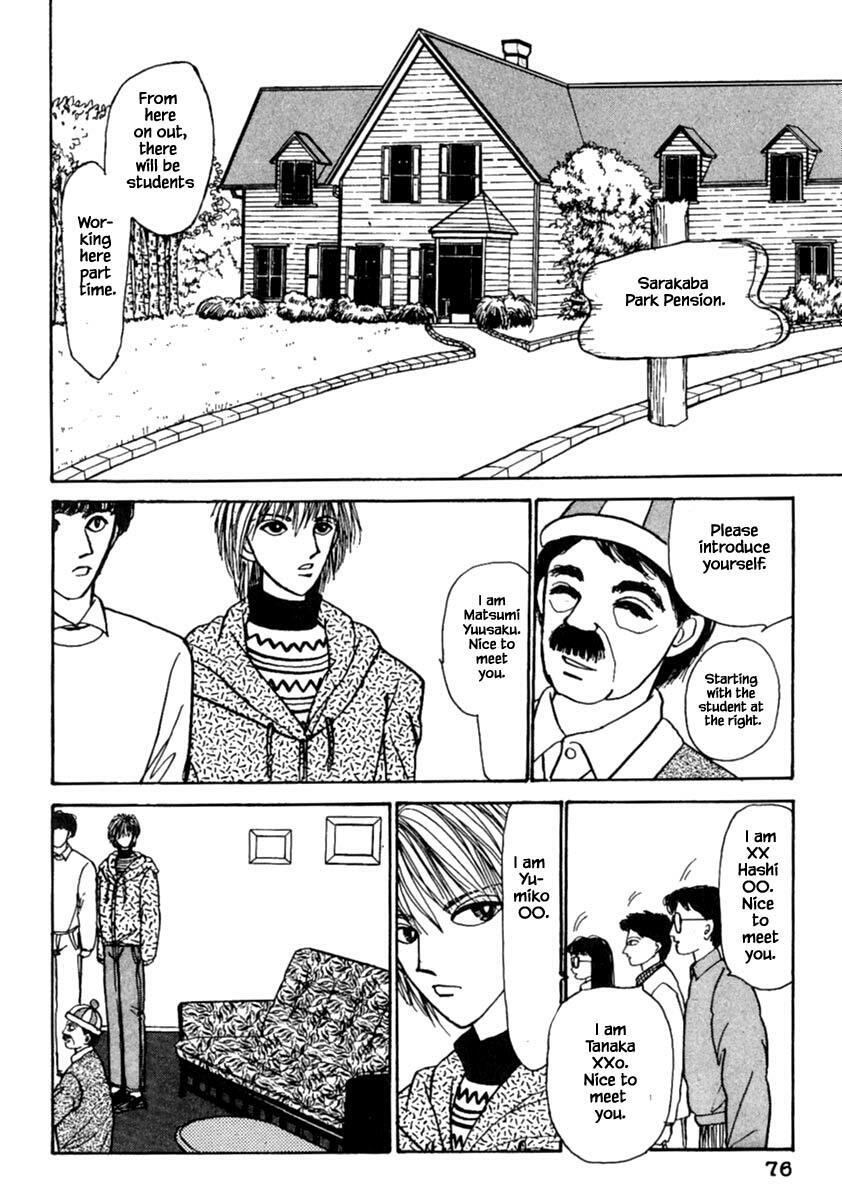 Shi To Kanojo To Boku Chapter 11.1 page 10 - Mangakakalots.com
