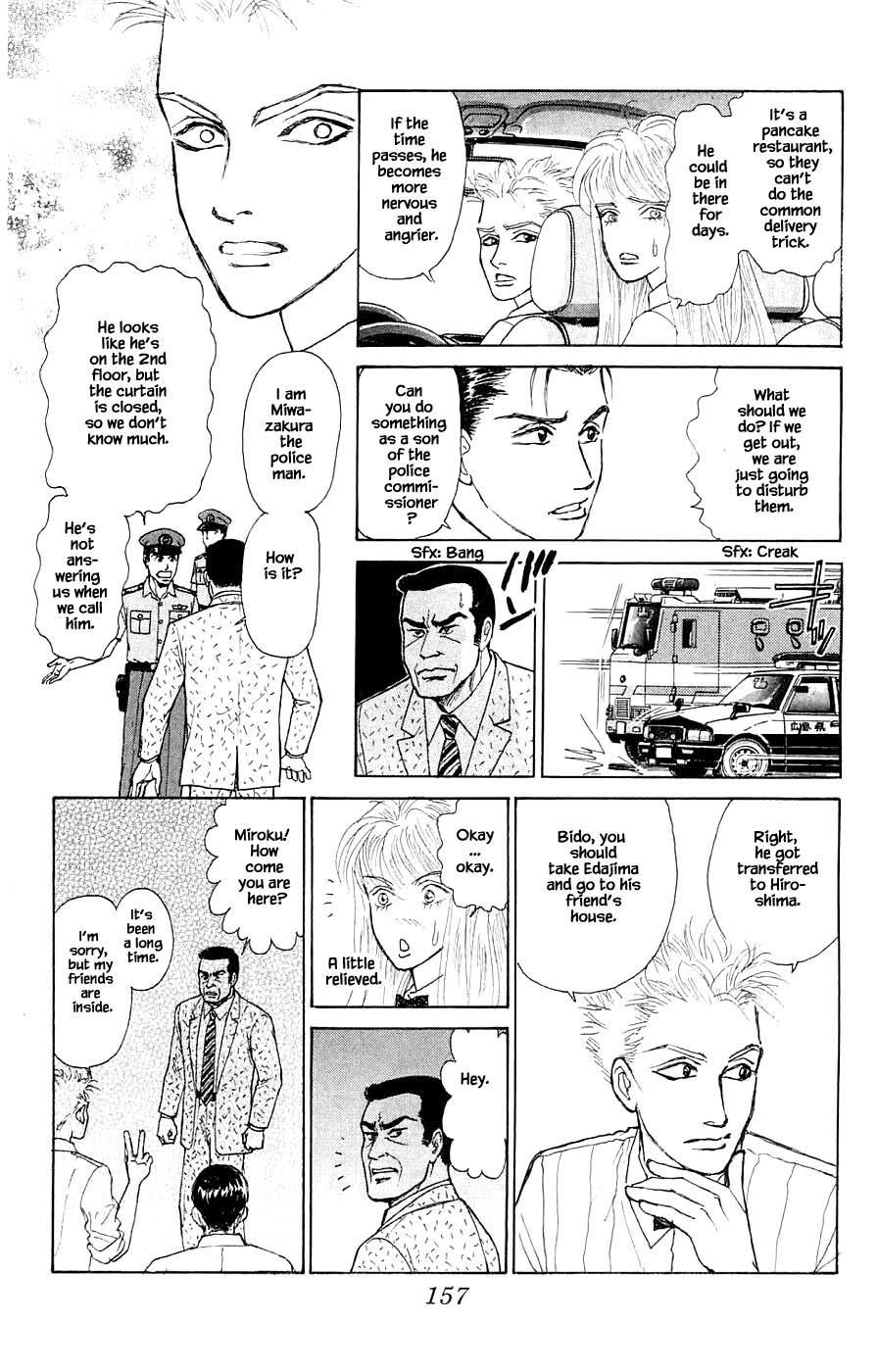 Yukan Club Chapter 44.3 page 13 - Mangakakalots.com
