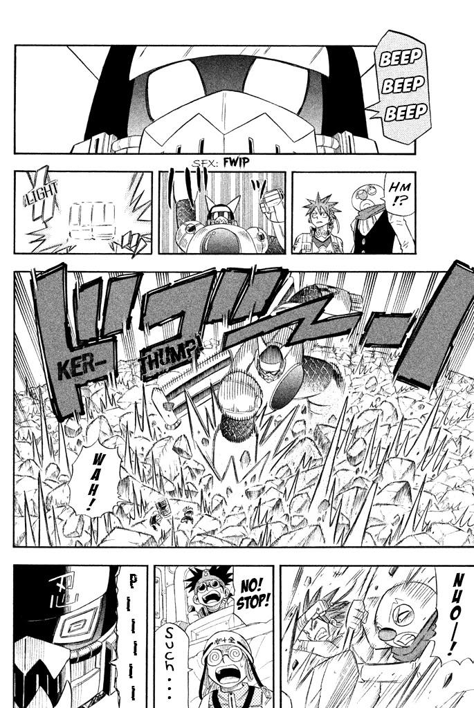 Buster Keel! Chapter 29: Adventurer's Circus (Part 4) page 17 - Mangakakalots.com