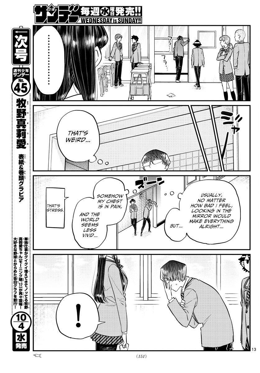 Komi-San Wa Komyushou Desu Vol.8 Chapter 102 : A Narcissist page 13 - Mangakakalot