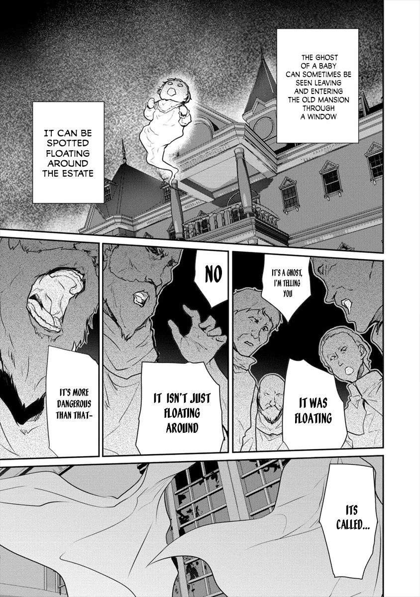 Gekokujyo Program By A Child Prodigy Sefiria Chapter 14 page 9 - Mangakakalots.com