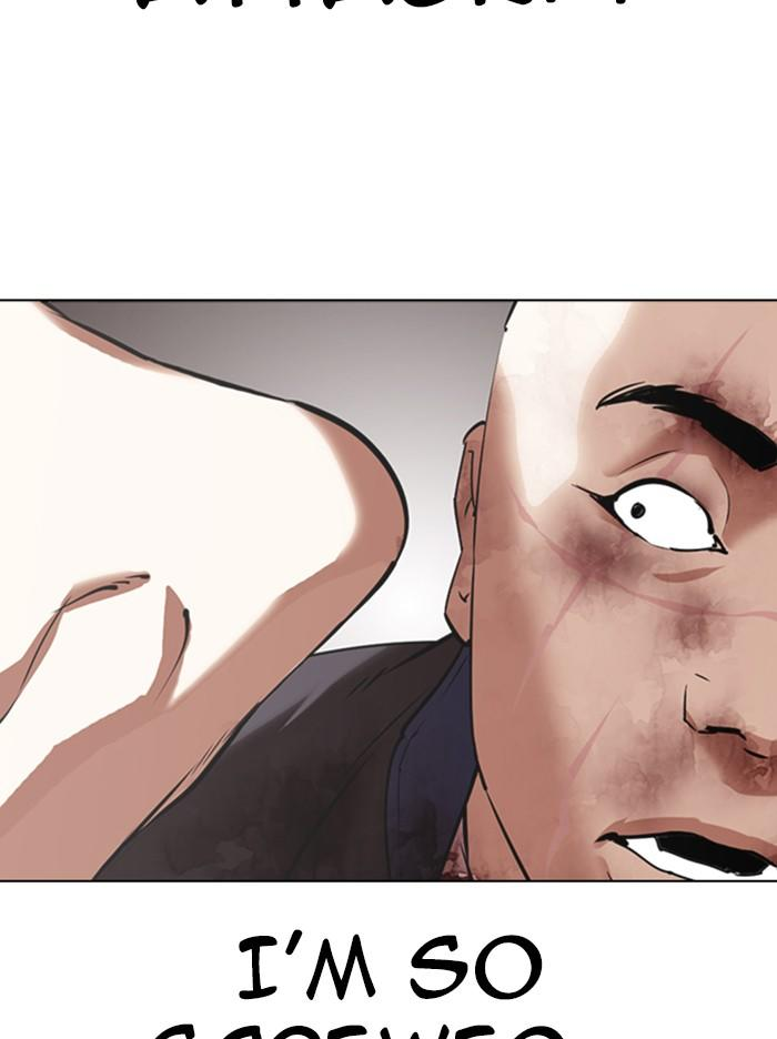 Lookism Chapter 342: Ep. 342: Workers(3 Affiliates) (13) page 130 - Mangakakalots.com