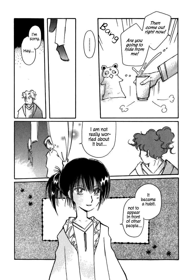 Chikita Gugu Chapter 23 page 6 - Mangakakalots.com