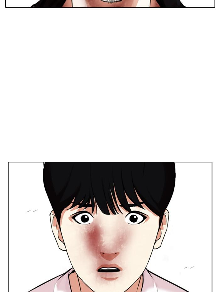 Lookism Chapter 342: Ep. 342: Workers(3 Affiliates) (13) page 122 - Mangakakalots.com