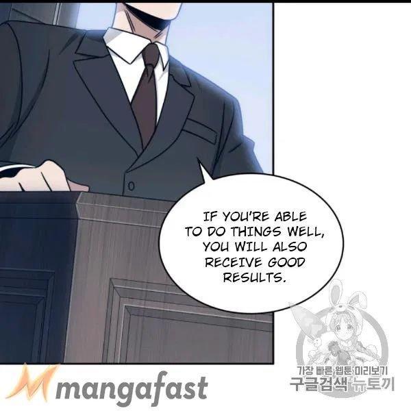 Tomb Raider King Chapter 171 page 57 - Mangakakalots.com