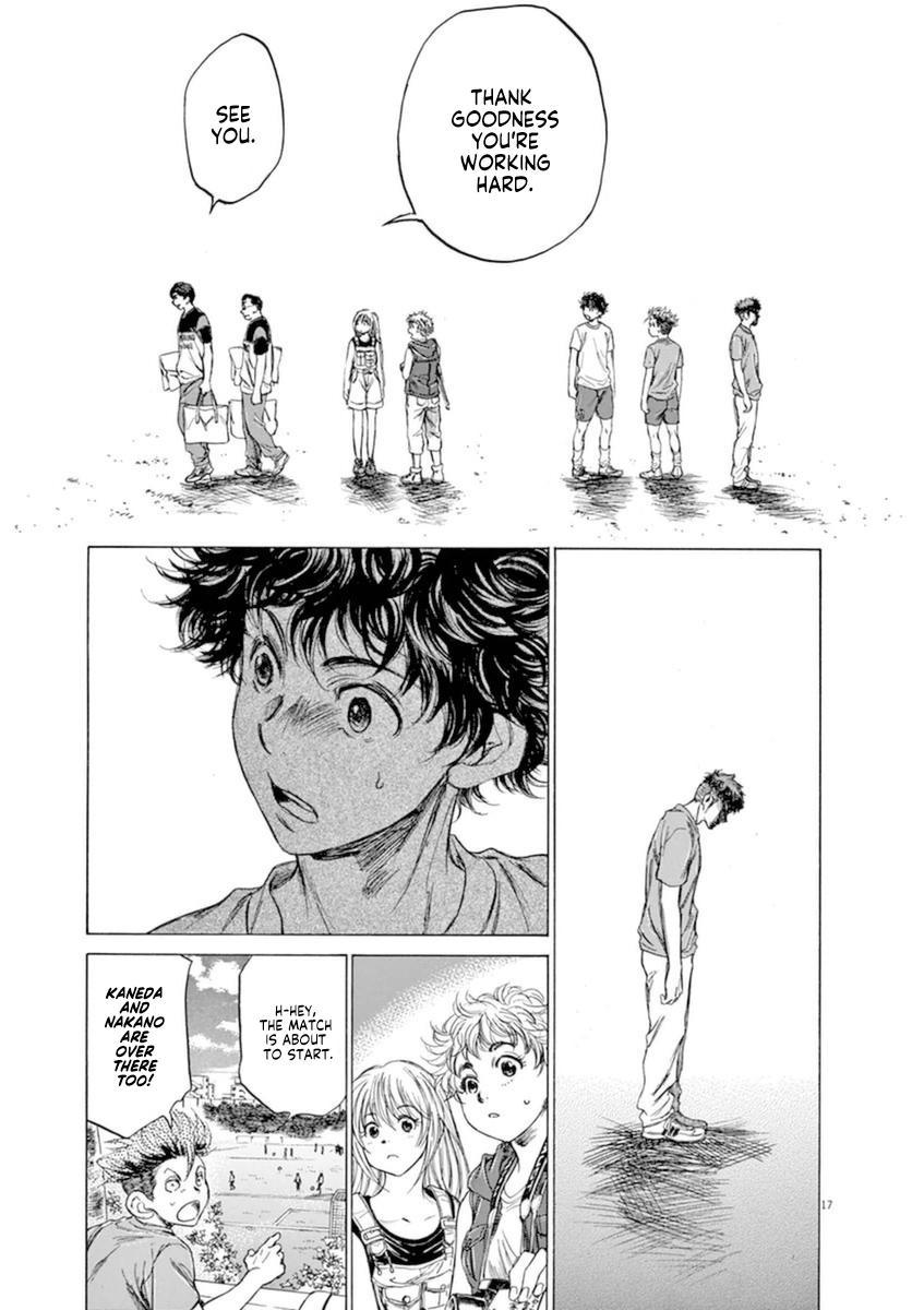 Ao Ashi Vol.9 Chapter 84: Coach Satake page 23 - Mangakakalots.com