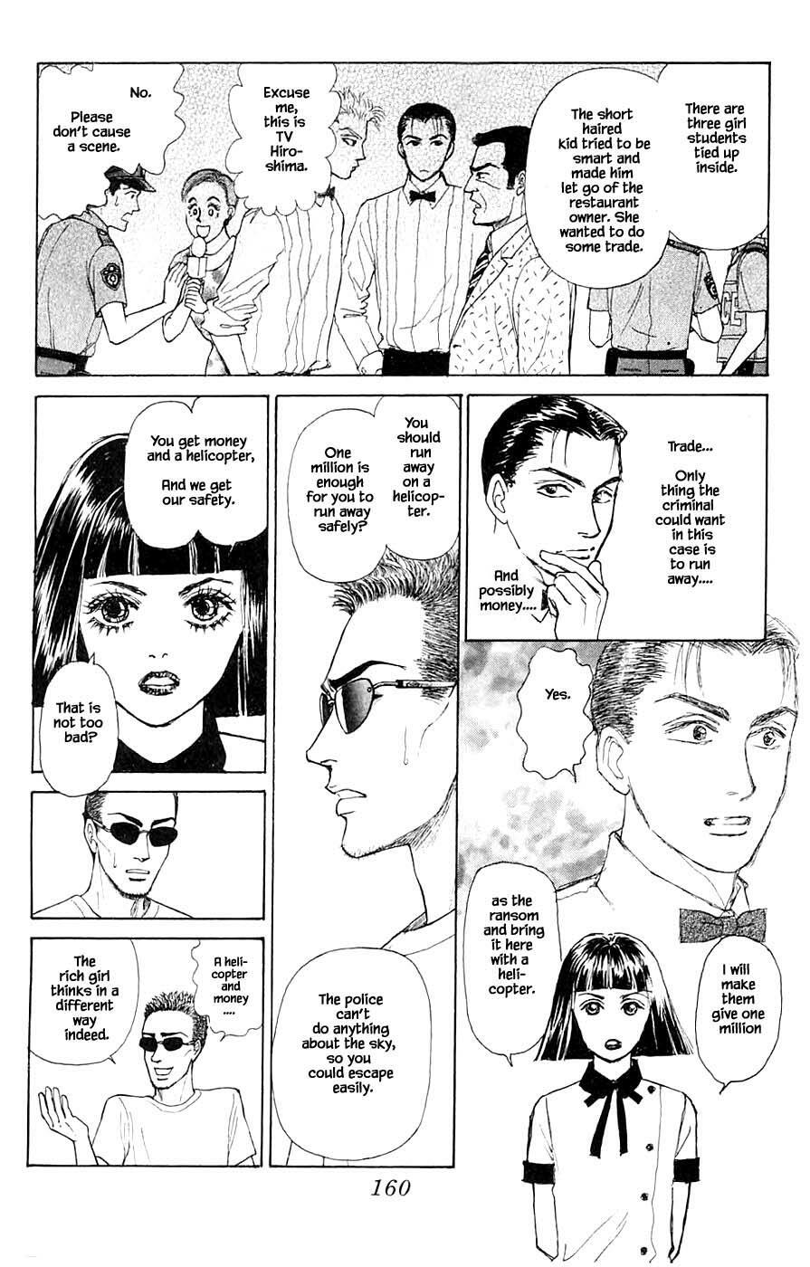 Yukan Club Chapter 44.3 page 16 - Mangakakalots.com